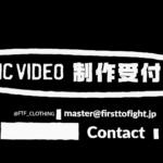 BMTH来日記念 True Friends (非公式)リリックビデオ